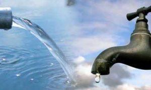 Soal Persedian Air Bersih, PDAM dan PU Gelar Konsultasi Publik