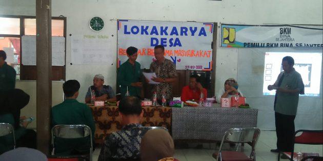 Lokakarya Desa, KKN IAIN Syekh Nurjati Cirebon Bahas Pentingnya Bank Sampah
